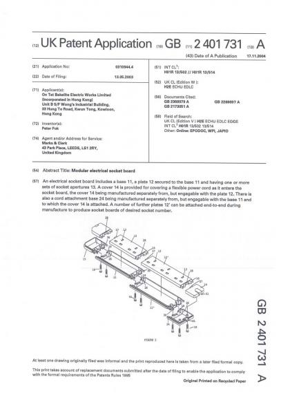 UK Patent - GB 2401731 A