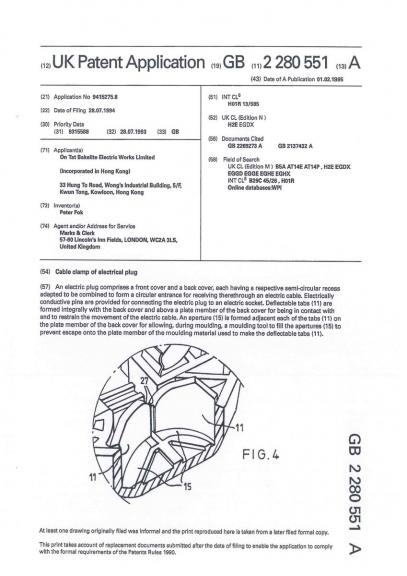 UK Patent - GB 2280551 A
