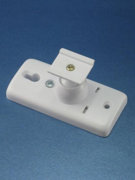 Motion Sensor Devices - Wall Bracket